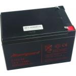 Akumulátor Alarmguard CJ12-12 (12V/12Ah)